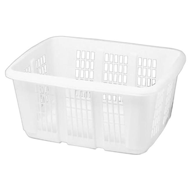 Rubbermaid Laundry Basket - White Plastic