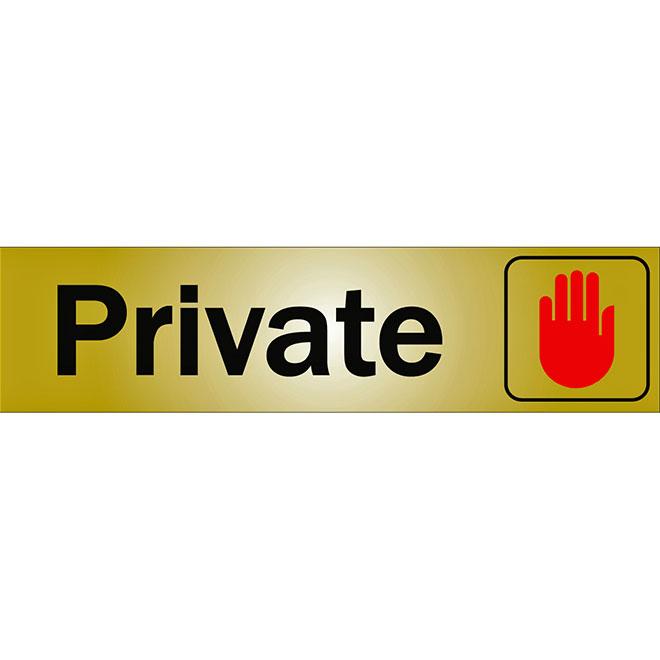 """Private"" Metal Sign - 2"" x 8"" - Black"