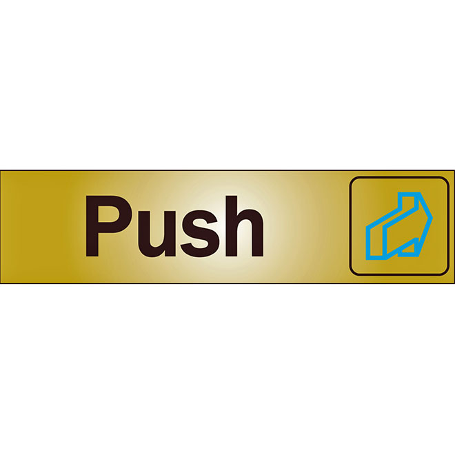 """Push"" Metal Sign - Horizontal - 2"" x 8"" - Black"