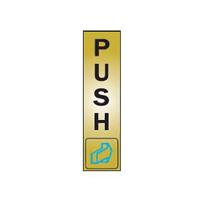 """Push"" Metal Sign - Vertical - 2"" x 8"" - Black"