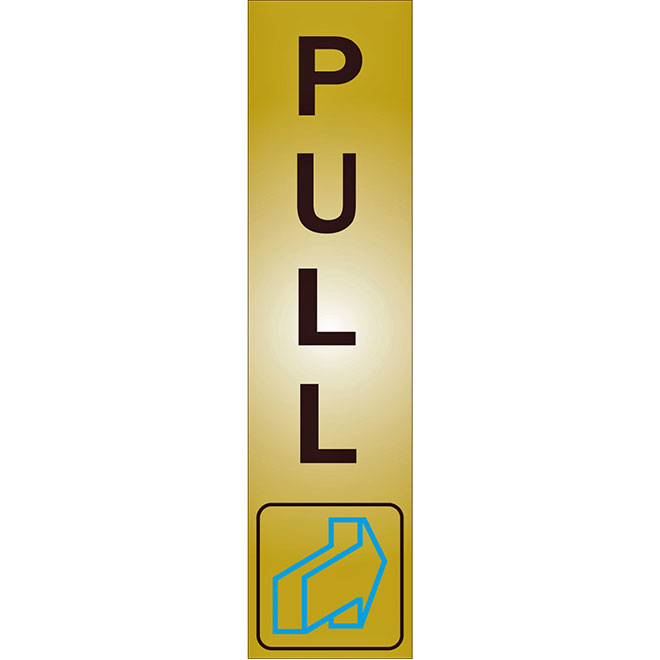 """Pull"" Metal Sign - Vertical - 2"" x 8"" - Black"