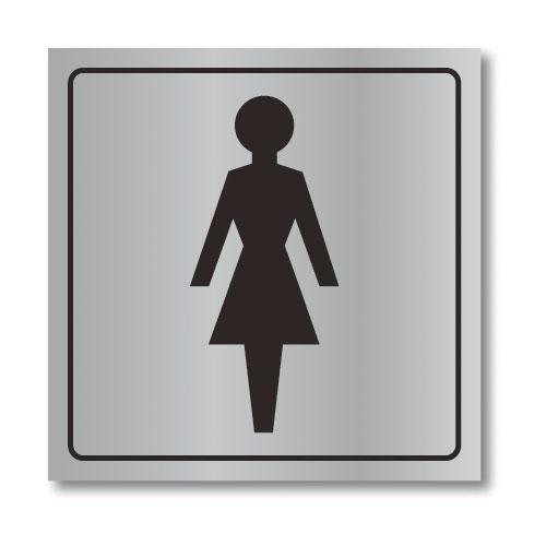 International Sign