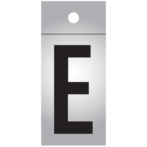"Reflective Letter - Vinyl - E - 1"" - Black and Silver"