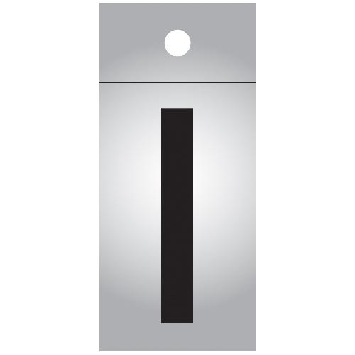 "Reflective Letter - Vinyl - I - 1"" - Black and Silver"
