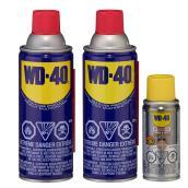 Spray Lubricant - 2 x 311 g + 1 x 77 g