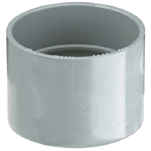 """Coupling - 2"""" - Central Vacuum - White"""