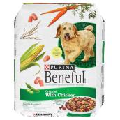 Dry Dog Food - Chicken - Bag of 14 kg
