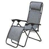 Patio Lounge Chair - Relax - 44