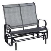 Dura Outdoor Rocking Chair - Steel - 2 Seats - 34.5-in x 42.5-in x 40.5-in - Dark Grey