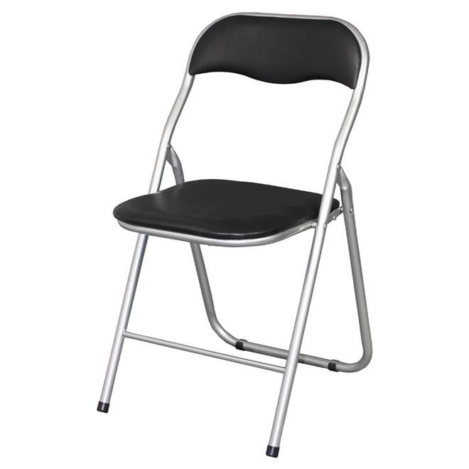 Folding Chair - Grey