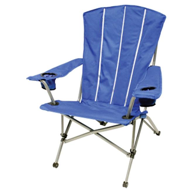 Folding Muskoka Chair - Blue