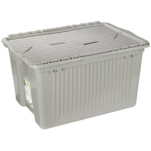 Storage Box with Flip Lid - Plastic - 45-Litre - Grey
