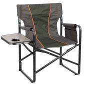 Camping Director Chair - Side Table - Green/Grey