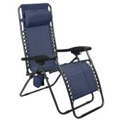 Patio Lounge Chair with Cup Holder - Relax - Indigo