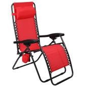 Patio Lounge Chair with Cup Holder - Relax - Red