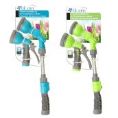 Adjustable Water Spray Gun and Wand Set - 2 Pieces