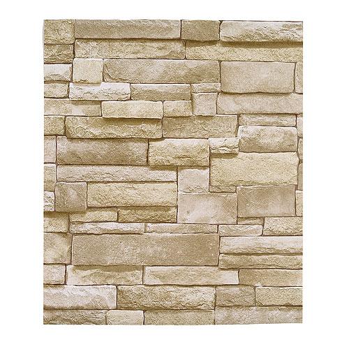 Stone Effect Wallpaper Rona