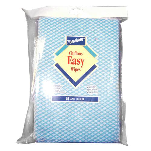 Paquet de 40 chiffons réutilisables
