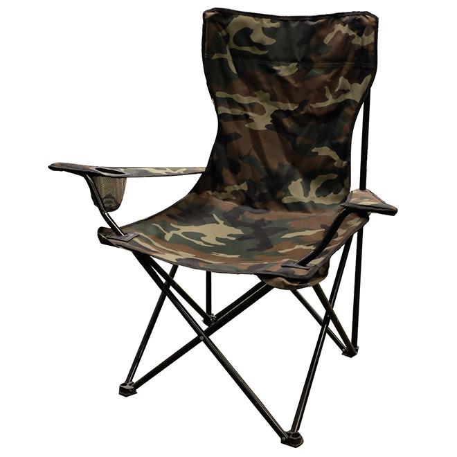 Chaise de camping pliante, camouflage