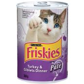 Turkey and Giblets Dinner Cat Pâté - 368g