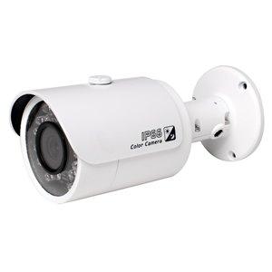 Caméra réseau infrarouge, 2 mp