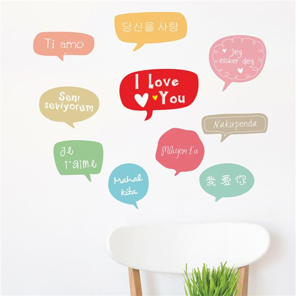 ADzif Text Wall Decal - Love Words - 1.5' x 1.8'