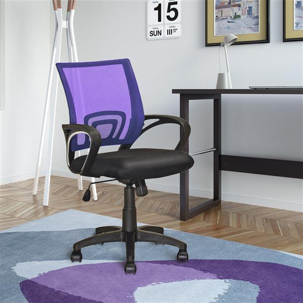 Chaise de bureau avec dossier en mailles, violet