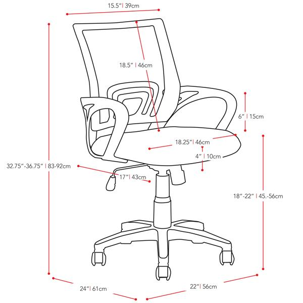 CorLiving 18.50-In x 18.25-In Contoured White Mesh Back Office Chair