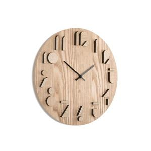Umbra 15.5-in Wood Shadow Wall Clock