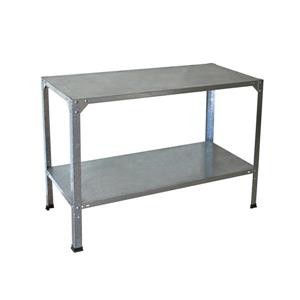 Palram 45-in x 19.75-in Steel Work Bench