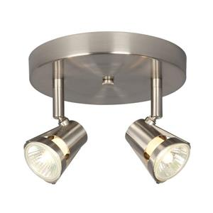 Galaxy 7-in Brushed Nickel 2-Light Flush Mount Fixed Track Light Kit