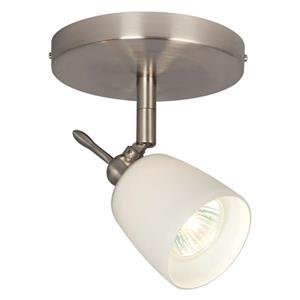 Galaxy 5-in Brushed Nickel 1-Light Flush Mount Fixed Track Light Kit
