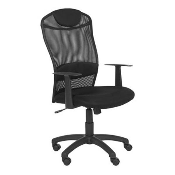 Safavieh 45.9-in Black Shane Desk Chair