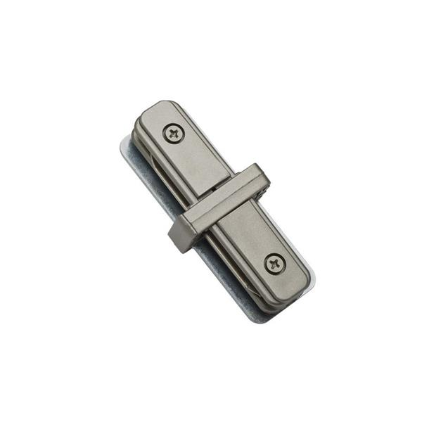 Kendal Lighting Linear Mixed Material Inline Connector