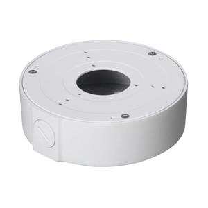 Support de caméra  pour la série DH-HFW (C / S)