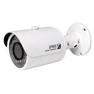Seqcam 2-MP Network IR-Bullet HD Camera