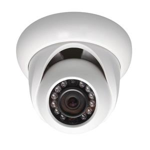 Seqcam HD Network IR 3-MP Dome Camera