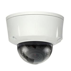 Seqcam 2-MP Water & Vandal-Proof IR Network Dome Camera