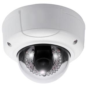 Vandal-proof Network IR Dome Camera - 3 MP