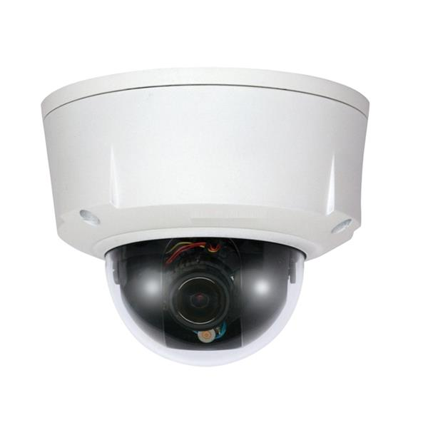 Seqcam 1.3-MP Vandal-Proof Network Dome Camera