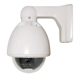 Seqcam Mini Speed Dome Security Camera