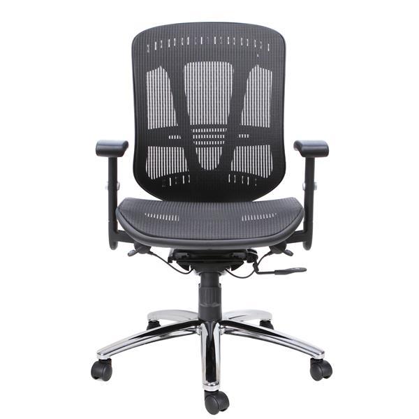 """Chaise de bureau TygerClaw, 20,1"""" x 21,5"""", filet, noir"""
