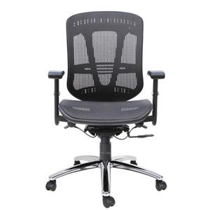 TygerClaw 20.1-in x 21.5-in Black Mesh Office Chair