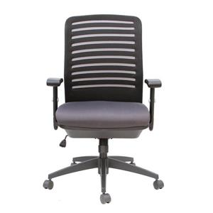 TygerClaw Office Chair  - 20.5