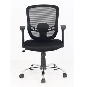 TygerClaw 21.5-in Black Mesh Office Chair