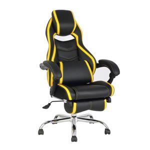 "Chaise de bureau TygerClaw, 20"", similicuir, jaune"