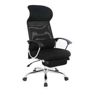 TygerClaw Office Chair  - 19.7