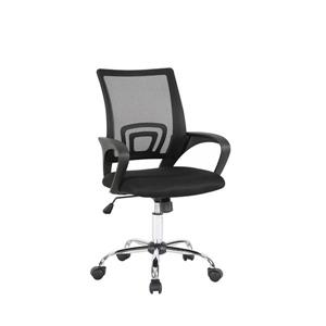 TygerClaw 18.9-in x 21.5-in Black Mesh Office Chair