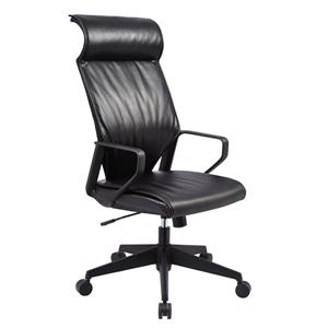 TygerClaw Office Chair  - 18.9