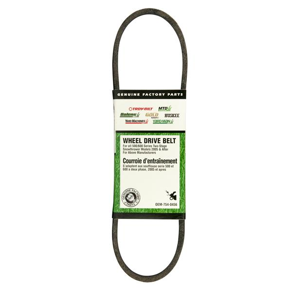 MTD Genuine Parts 0.38-in Auger Drive Belt for Snowblowers
